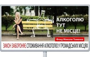 markatven.ua